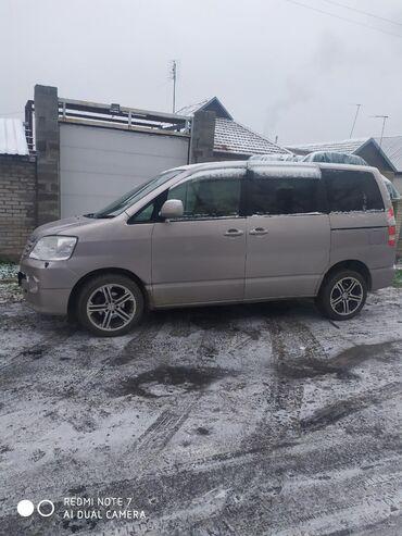 диски мерседес 17 в Кыргызстан: Продаются только диски с зимней резиной на мерс расмер 17
