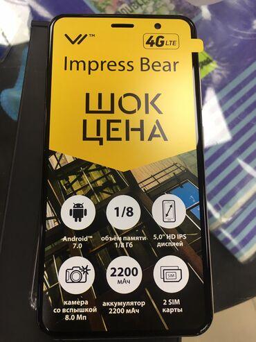 Новый Xiaomi M1S Золотой