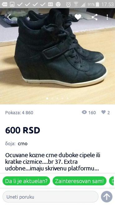 Duboke cipela- patike - Kraljevo