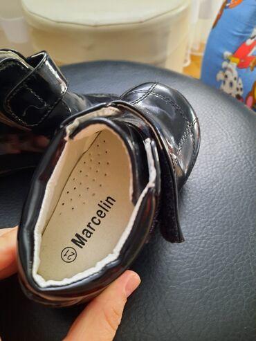 Marcelin cipelice lakovane,maximalno ocuvane. 21 broj.350 din