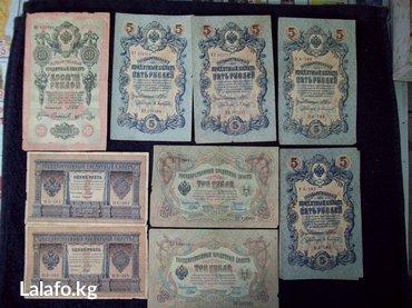 Продаю боны. 150 сом одна. в Бишкек