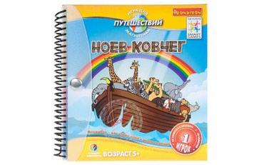 Настольные игры Ноев Ковчег в Бишкек