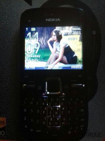 Nokia 1 Plus | 1 ГБ | Черный Б/у | Кнопочный