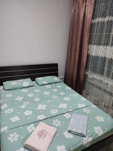 Уютная квартира в элитном доме в центре Бишкека. Сутки, день, ночь