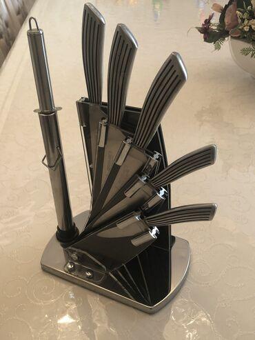 Продаётся набор ножей Arshia (Немецкое производство)