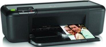 Струйный принтер hp deskjet d2663 (полный в Бишкек
