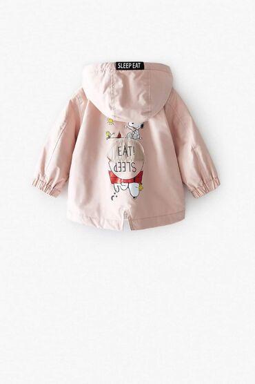 2250 din. Zara  104
