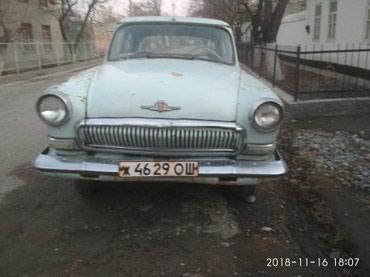 ГАЗ 21 Volga  в Баткен