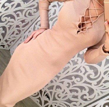 туника бежевая в Кыргызстан: Платье лапша бежевого цвета,отдам очень дёшево,обмен тоже интересует