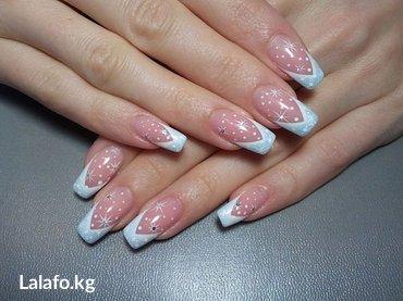 Делаем наращивание ногтей,гель,акрил,на типсах,шеллак +дизайн.Цены в Бишкек