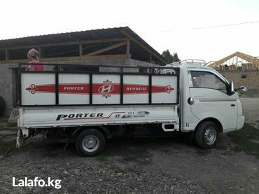 поpтep такси в Бишкек