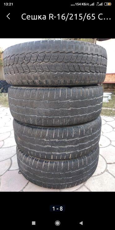 шины бу купить в Кыргызстан: Сешка. Шины R-16/215/65. Комплект 4 шт. На докатку