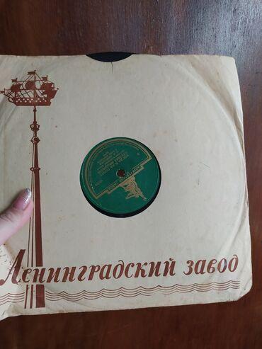 пластинки в Кыргызстан: Продаю пластинки