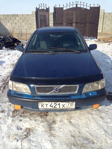 сколько стоит веб камера в Кыргызстан: Volvo V40 1.8 л. 1998   205000 км