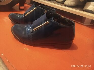 Личные вещи - Гавриловка: Продаю демисезонные ботинки на фото не очень красиво вышло но на