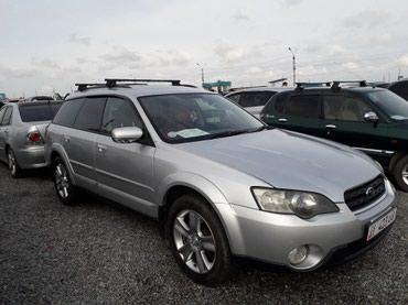 Subaru Другая модель 2004 в Кемин