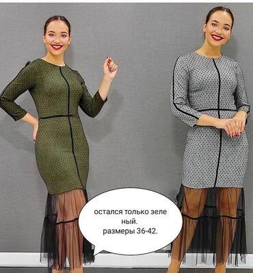 Зеленое платье турецкого производства