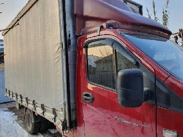 авто из германии в Ак-Джол: Отвезем ваш груз в любую точку. Машина - газель. До 2,5 тонн, свыше