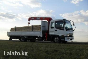 Услуг крана манипулятора - Кыргызстан: Кран манипулятор гружу вожу по городу и по регионам
