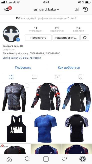 Bakı şəhərində Продаются качественные эластичные спорт одежды по низким ценам! Пишите