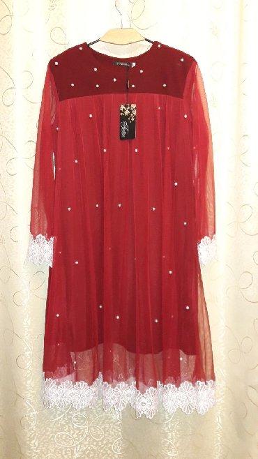 ширма недорого в Азербайджан: Платье новое! Модель - 2.020 г.Размер 50/52.Плечи - 42 см.Объём груди