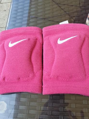 Ostali predmeti za sport | Arandjelovac: Nike stitnici za odbojku kao novi