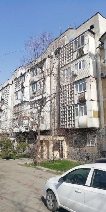 стрижки на дом в Кыргызстан: Продается квартира: 4 комнаты, 95 кв. м