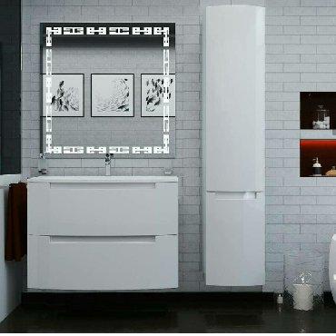 Тумбы - Кыргызстан: Мебель для ванной комнаты. Шкафы-тумбы разных размеров. Производство У