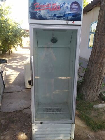 Электроника - Токмок: Холодильник