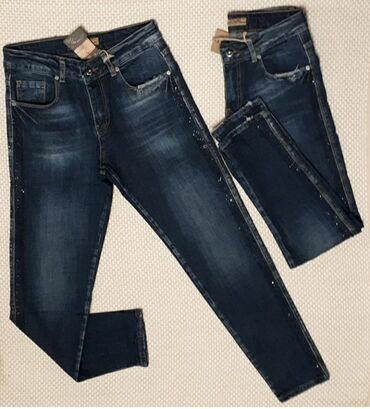 ош парк продажа квартир в Кыргызстан: Ликвидация товаров. Женские джинсы Турция. Качество шикарное. На рынке
