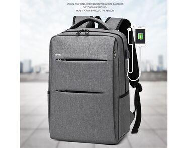 сумка-для в Кыргызстан: Повседневный рюкзак для мужчин и девушекВыглядит стильноВерсия без USB