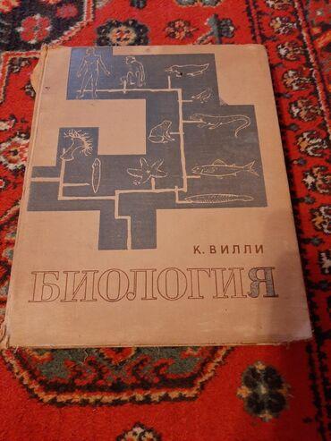 vasitcisiz ikiotaqli mnzil almaq - Azərbaycan: Bi̇ologi̇ya - к.vi̇lli̇ 1968 il rus bölməsi̇ndə təhsi̇l almaq üçün ki