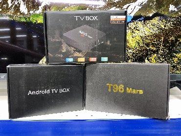 прибор для здоровья в Кыргызстан: Android 4K приставки для телевизоров, отличного качества по низким