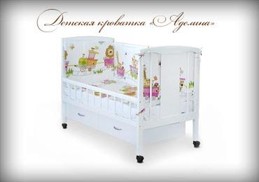 "Детская кроватка ""Аделина"" Со в Бишкек"
