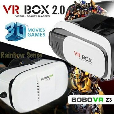 Vr box 2 новые в Бишкек