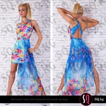 длинное платье с цветочным принтом в Кыргызстан: Голубое мини платье с цветочным принтомМатериал: Полиэстер 95% Эластин