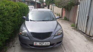 Транспорт - Кыргызстан: Mazda 3 1.5 л. 2005