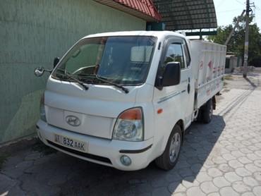Hyundai Porter 2004 в Бишкек
