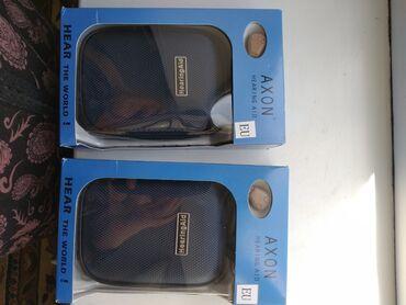 117 объявлений: Продаю слуховые аппараты фирмы Axon. Новые. 1) Модель К-88 по 2000 с