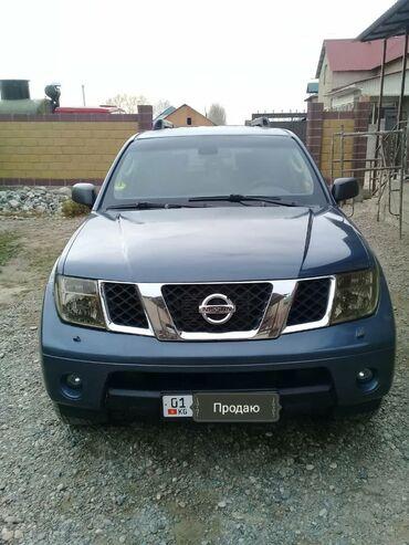 запчасти на ниссан марч к11 в Кыргызстан: Nissan Pathfinder 2.5 л. 2005 | 260000 км