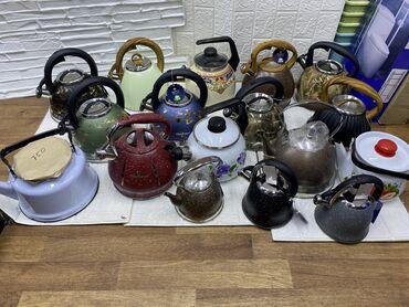 нержавейка бишкек in Кыргызстан | ГРУЗОВЫЕ ПЕРЕВОЗКИ: Чайники Разных видов,материалов,обьемов,цветов