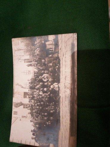 stara fotografija razglednica,1919godina - Beograd