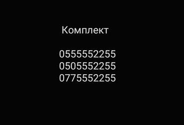 Сим карты. . в Бишкек