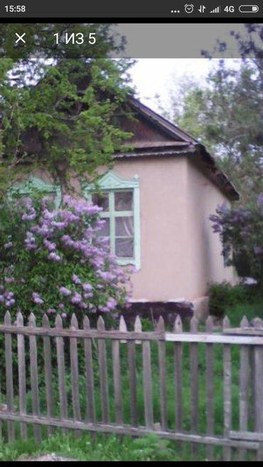 туз в Кыргызстан: Продам Дом 40 кв. м, 3 комнаты
