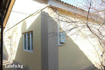 Дом; район Жибек-Жолу/Дзержинского; 3 комнаты; 70 кв. м. ; участок 6 с в Бишкек