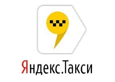 игровая клавиатура для телефона в Кыргызстан: -Онлайн регистрация в Яндекс Такси!-Яндекске онлайн кошуу!-Регистрация