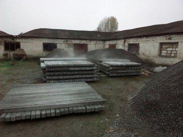 Bakı şəhərində Basinkalar beton- şəkil 4