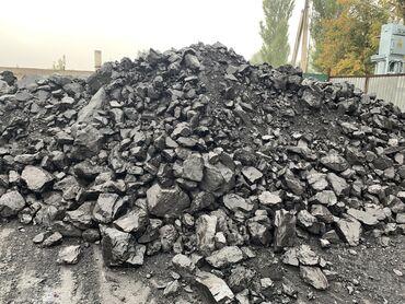 тойота хайлендер цена бу in Кыргызстан | АВТОЗАПЧАСТИ: Уголь Каракече Отборный Электронные весы Доставка