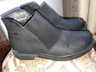 Продам обувь челси с резиновой вставкой Новая, размер не подошёл