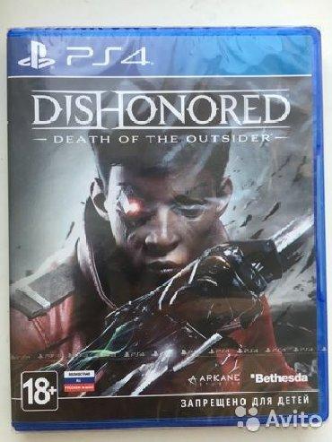 ps4 buy usa в Кыргызстан: Dishonored на PS4!